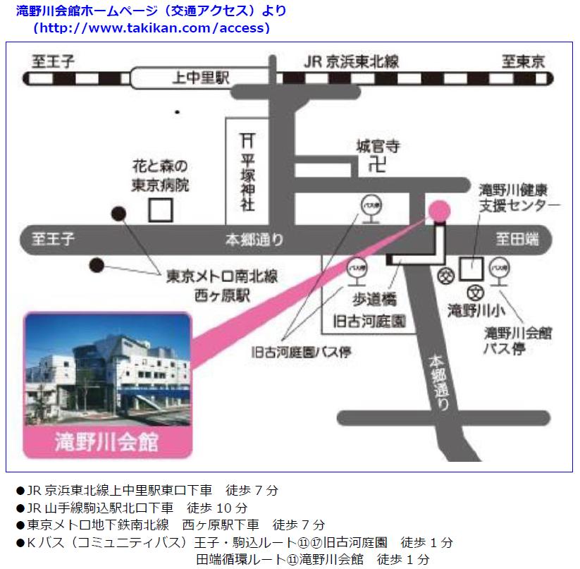 集会場地図
